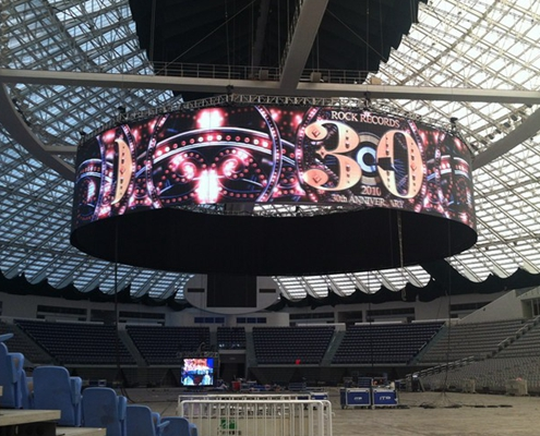 Flexible LED Screen Display LED Video Curtain | 360DS