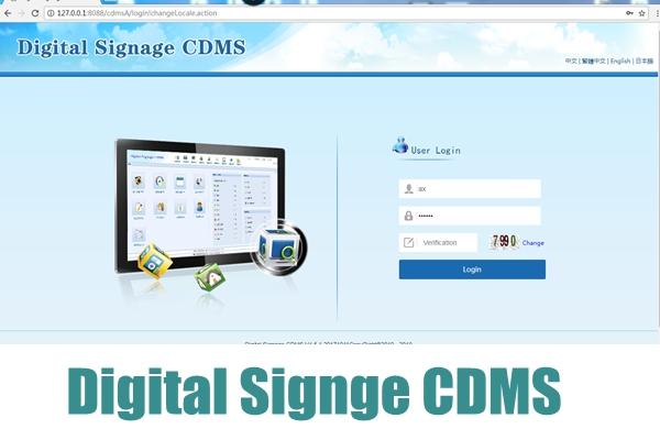 Free Digital Signage Software | 360DS