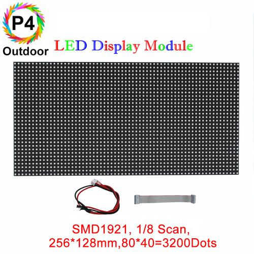 p4-Outdoor-LED-Tile- Panels