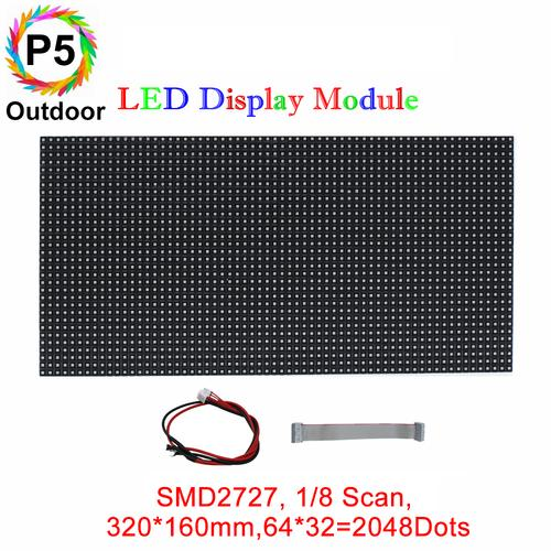p5-Outdoor-LED-Tile- Panels