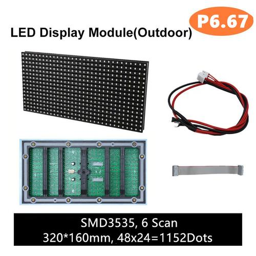 p6.67-Outdoor-LED-Tile- Panels